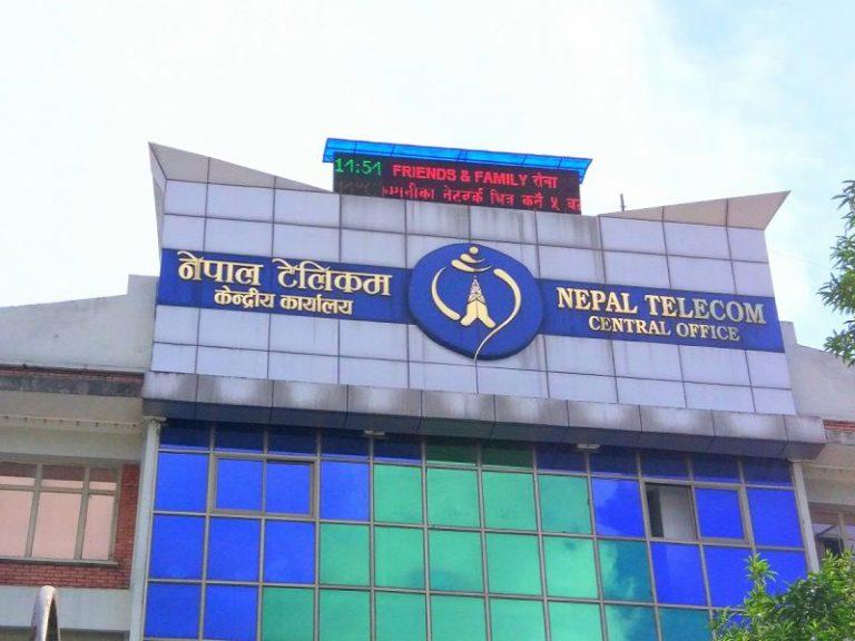 Nepal Telecom Ntc