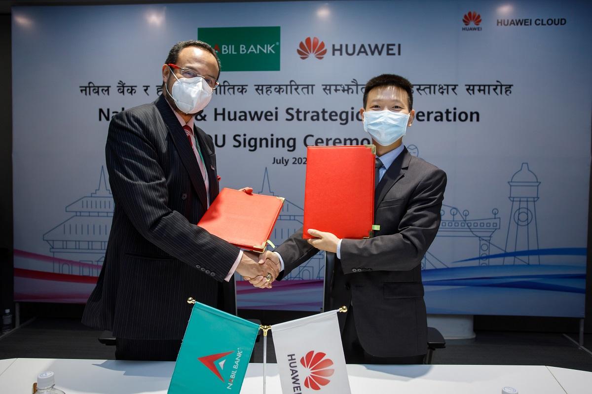 Nabil Bank Huawei Cooperation