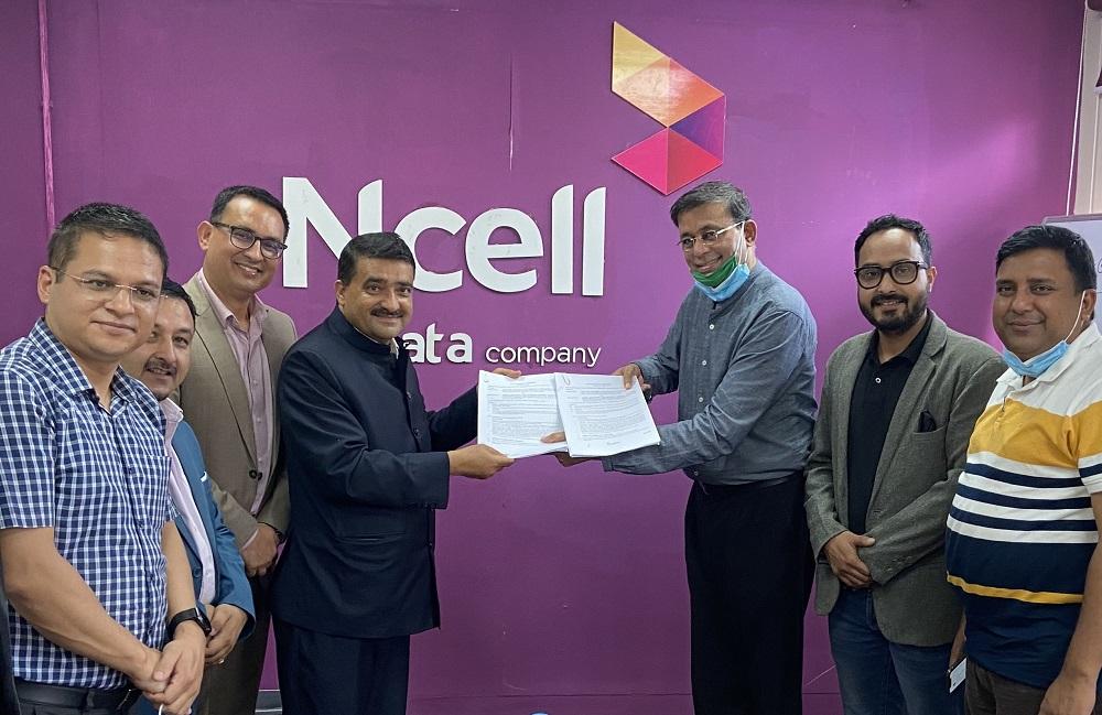 Ncell Hissan online class offer