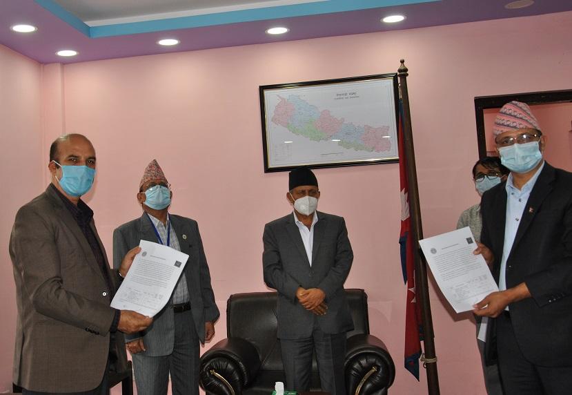 Ntc University Bishwobidhyala Anudan Aayog samjhauta