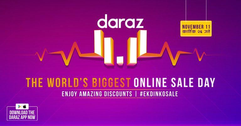 daraz 11.11 sales day nepal 2020
