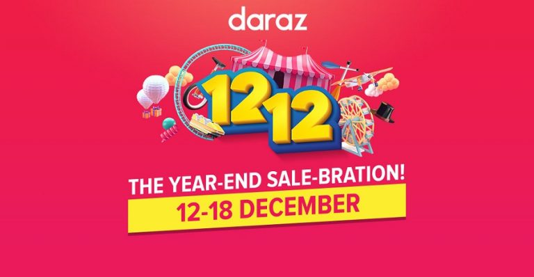 Daraz 12.12 sales nepal