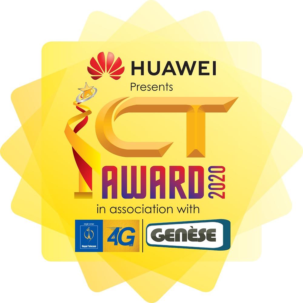 ICT Award 2020 final