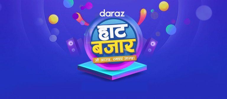 Daraz Haat Bazaar