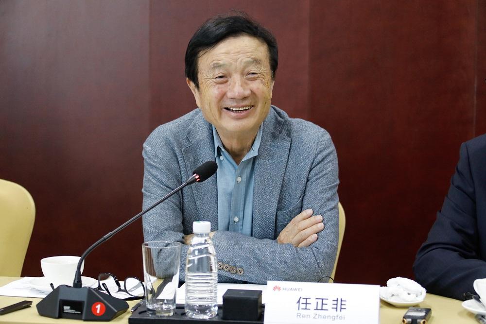 Ren Zhengfei Huawei 5G transfer