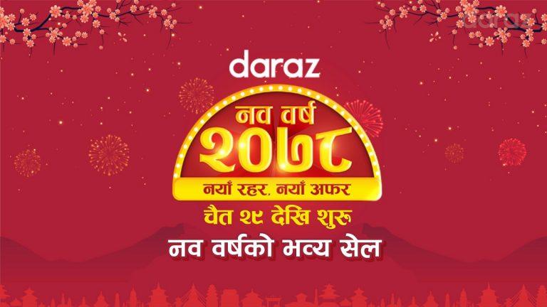 Daraz Nawa Barsha Sale 2078