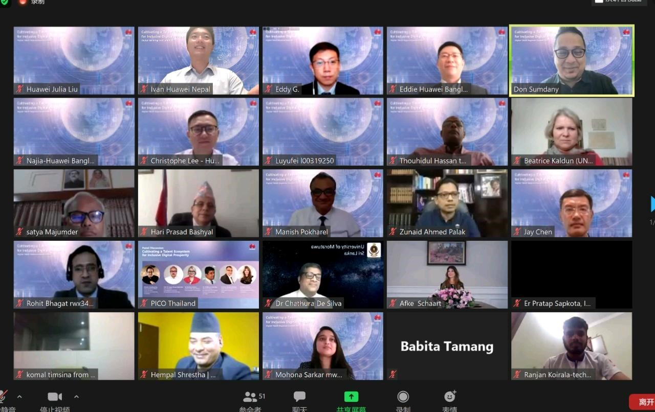 Huawei Digital Talent Regional Summit