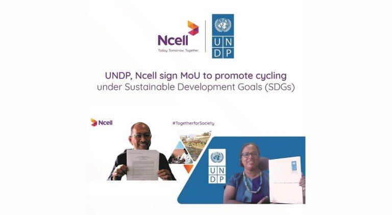 Ncell UNDP sajhedari cycling digo bikash