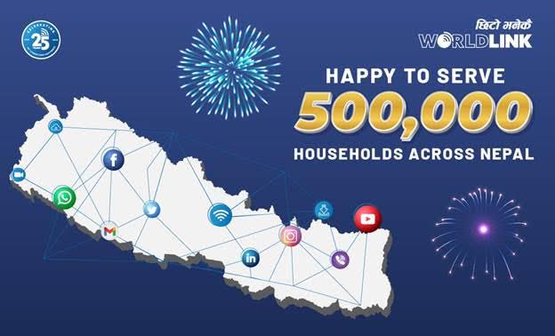 Worldlink 5 lakh households