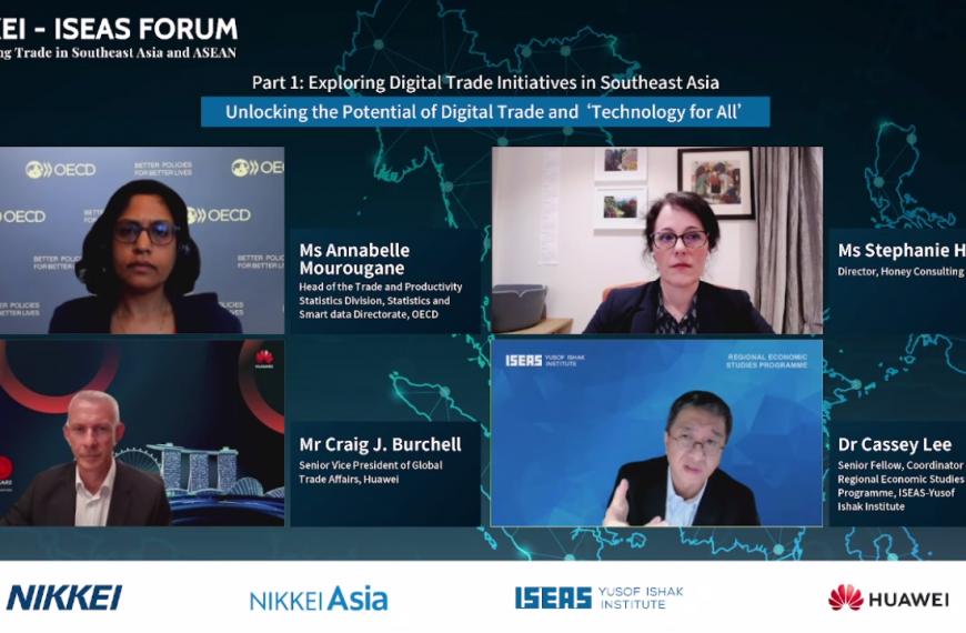 आसियान लुमिनरीहरुले समावेशी डिजिटल व्यापार इकोसिस्टमको लागि आह्वान: NIKKEI – ISEAS फोरम