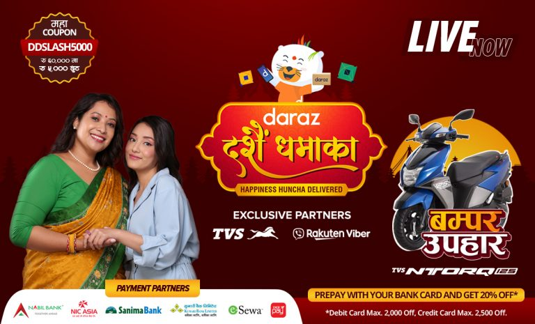 Daraz Dashain offer 2078
