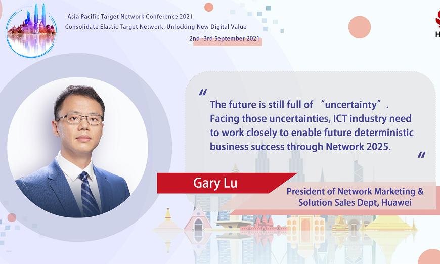 नेटवर्क २०२५ ले APAC व्यापार सफलता सक्षम पार्दै