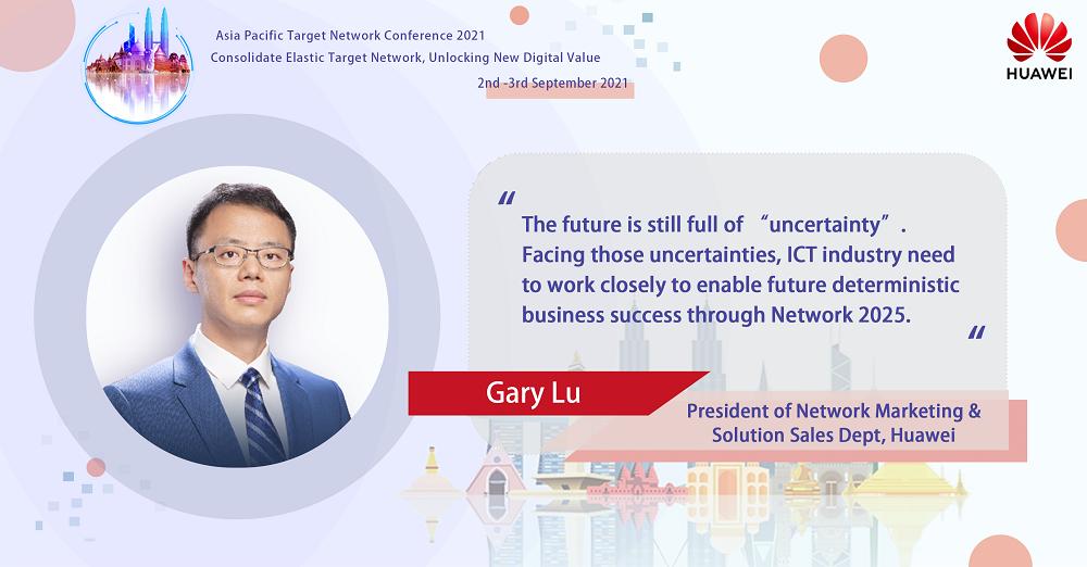 Gary lu Huawei Network 2025