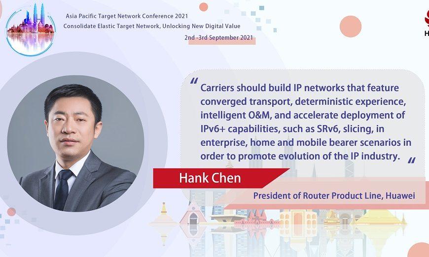 IPv6+ ले एशिया प्रशान्तमा क्यारियरको टार्गेट नेटवर्क विकासलाई गति दिदै