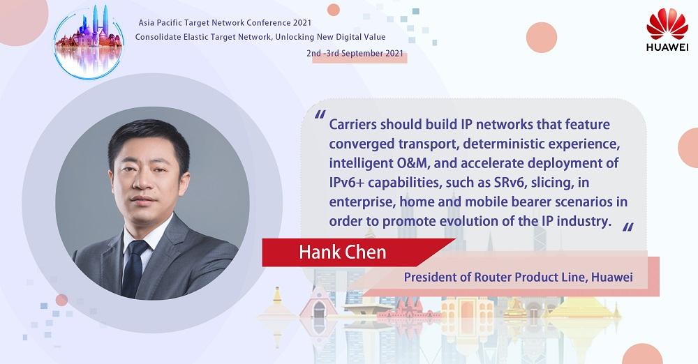 Hank Chen Router product Huawei IPV6