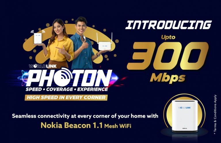 Worldlink 300Mbps internet photon
