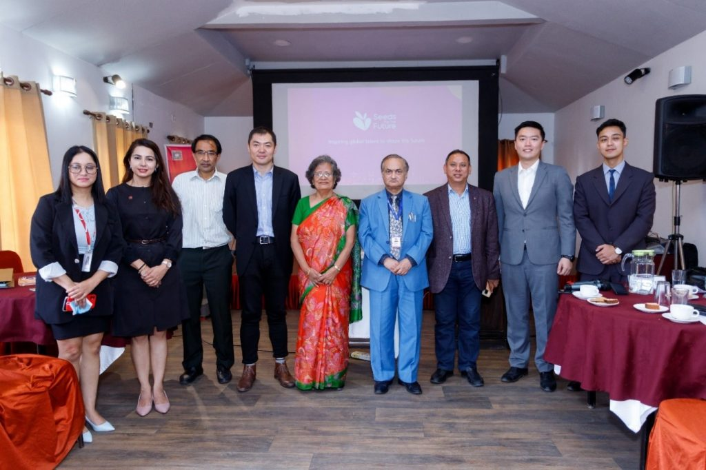 Huawei seeds for the future Nepal judges